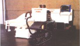 Track Pad For Milling Planer